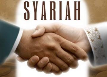Cara Mendirikan Bank Perkreditan Rakyat Syariah